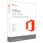 Офисный пакет Microsoft Office Home and Business 2016 32/64 RU Kazakhstan Only DVD P2